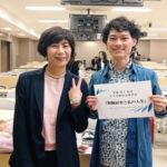 立命館大学・遠藤保子教授の記念講演会「舞踊研究と私の人生」
