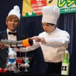 平和堂オリジナル食育ショー「レシピ~RECIPE~」出演レポート