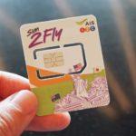 アジア33ヶ国利用可能!プリペイドSIMカード「SIM2Fly」が便利