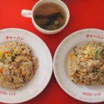 焼飯チャーハン付!京都・丸太町「チャーミングチャーハン」で伝説のメニューを体験しよう