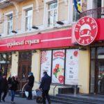 ウクライナのチェーンレストラン「プザタハタ(Puzata Hata)」のコスパとボリュームがすごい
