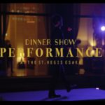 【PV公開】Juggling Show at The St. Regis Osaka