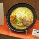 北陸のソウルフード!金沢駅百番街「8番らーめん」で食べるべきは野菜らーめんの塩一択