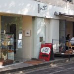 【10/16閉店】京都の伝説的カフェ「efish(エフィッシュ)」の思い出