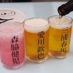 グラスのクセがすごい!京都・丸太町「夷川餃子 なかじま」はギョウザがぶっとぶ程のインスタ映え
