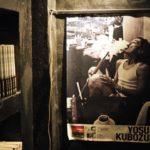 窪塚洋介さん御用達!渋谷のシーシャカフェ「ノースヴィレッジ渋谷VIP店」は休日のチルにおすすめ