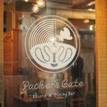 静岡市唯一のシーシャカフェ!両替町の「Packer's Gate(パッカーズゲート)」は朝4時まで楽しめる