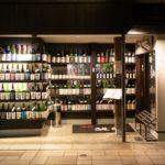 500種類の日本酒!金沢の「酒酔 醍醐(しゅすい だいご)」はペアリングが楽しめてご飯もウマいぞ